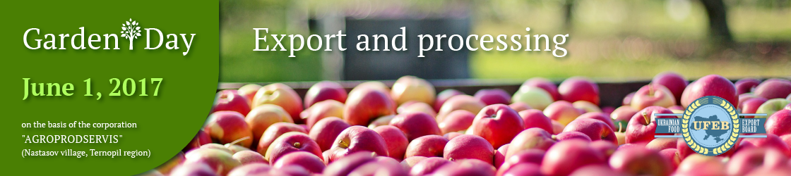 """IV National Garden Day. Section """"Export and Processing"""""""